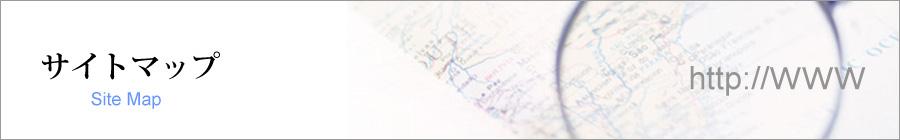 ttl_sitemap.jpg