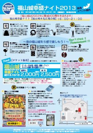 koumori_2.jpg