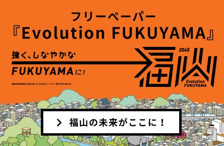 Evolution FUKUYAMA