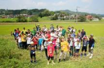 福山グリーンリーダーズスクール イメージ4
