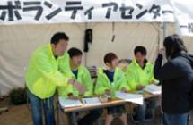 福山ばら祭/二上り イメージ1