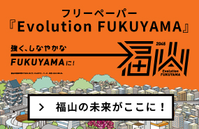 EvolutionFUKUYAMA