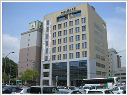 福山大学宮地茂記念館